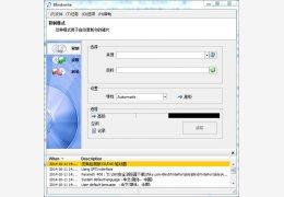 CD光盘刻录软件 绿色版_v1.0_32位中文免费软件(7.43 MB)