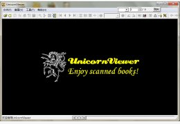 uvz阅读器 绿色版_2013.1.14_32位中文免费软件(3.89 MB)