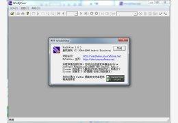 djvu阅读器(WinDjView)汉化绿色版_V1.03_32位中文免费软件(1.63 MB)