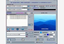 MTV制作圣手 绿色版_V5.0_32位中文免费软件(4.56 MB)