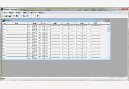 音频混音软件(Mixere) 绿色中文版_1.1.0.0_32位中文免费软件(700 KB)