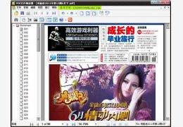 PDF阅读器迷你绿色纯净版_2011.9.8_32位中文免费软件(1.94 MB)