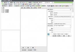 小笨鱼电子书制作工具 绿色免费版_1.0.75_32位中文免费软件(3.13 MB)