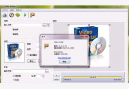 专业视频转gif软件(GeoVidVideoAvatar)完美汉化版_V3.0.0.93 _32位中文免费软件(18.2 MB)