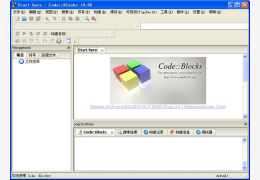 C/C++集成开发环境【CodeBlocks】汉化版_10.05 _32位中文免费软件(22.1 MB)