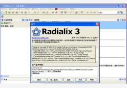 Radialix(英文软件汉化工具)汉化纯净安装版_V3.00.00.486_32位中文免费软件(67.9 MB)