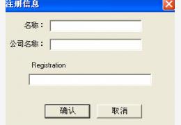 MODBUS调试工具(modscan32)v8.A00绿色汉化版_v8.A00_32位中文免费软件(2.18 MB)