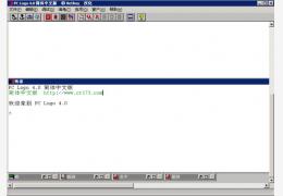 PC LogoV4.0 汉化特别版_V4.0_32位中文免费软件(720 KB)