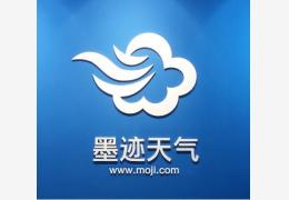 墨迹天气_V2.0.1.3_32位中文免费软件(20.91 MB)
