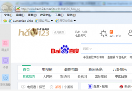 IE浏览器_10.0_32位中文免费软件(67.11 MB)