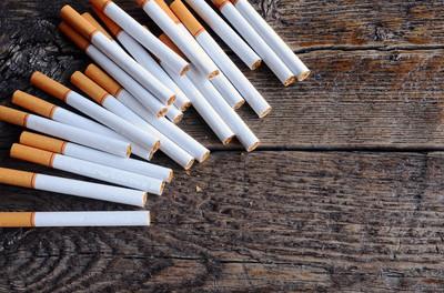一包经典棕色塑料盒装金银岛香烟多少钱?