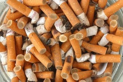 一根帝豪香烟的重量是多少?