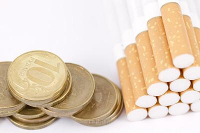 新石家庄香烟(绿石2)多少钱?