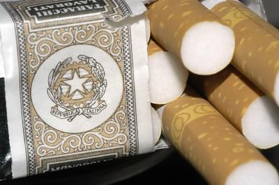 四川传奇长城卷烟价格?