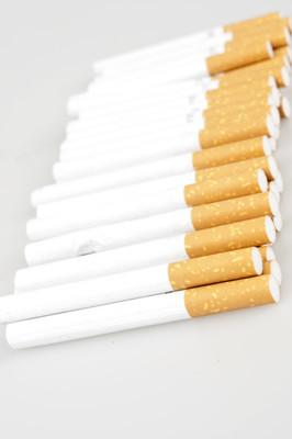 一包中南海香烟多少钱?
