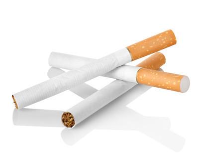 一包瘦西湖香烟多少钱?
