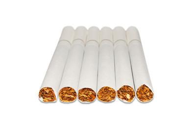 这支白沙香烟多少钱?