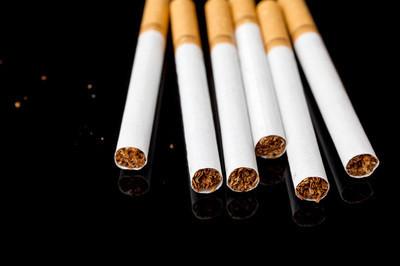 香烟的最早时代是哪一年?