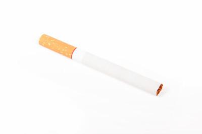 长白山香烟焦油含量是多少毫克?