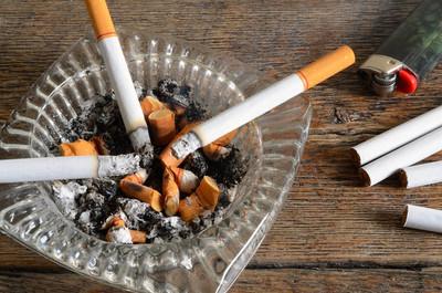 日本七星香烟4毫克是多少?