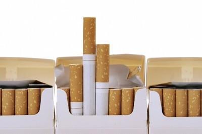 一包金色南京香烟多少钱?