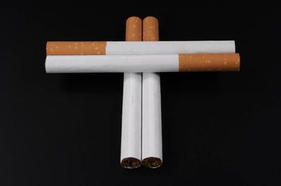 一盒呼伦贝尔香烟多少钱?