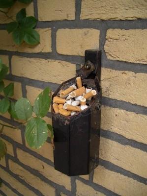 戒烟口号?