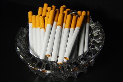 日本巅峰烟草多少钱?