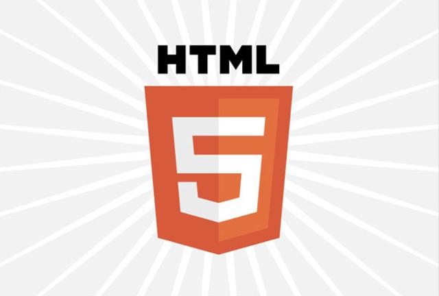 【数据测试】[图]历时三年 W3C宣布HTML5规范正式定稿