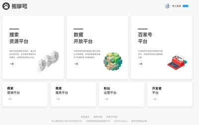 【站长工具】WordPress插件推荐:百度熊掌号链接自动提交插件(BaiduXZH Submit)