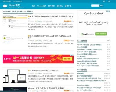 【浏览器插件】Chromecj-小蜗牛谷歌浏览器插件网站