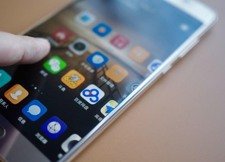 【手机资讯】华为 Mate 9 Pro 评测:「务实」的双曲面屏,不妥协的「内心」