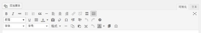 【Wordpress相关】显示wordpress自带编辑器中的隐藏按钮【亲测可用】