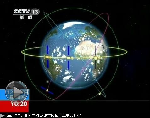 【数据测试】北斗导航系统正式提供区域服务 位置精度10米