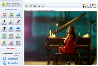 【数据测试】drpic,在线图片处理云软件