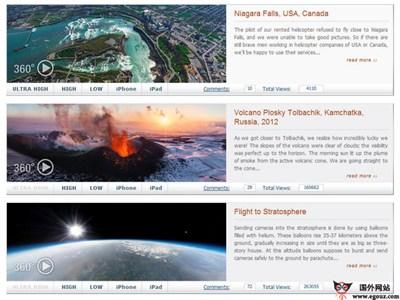 【经典网站】AirPano:360度全景视角风景网站