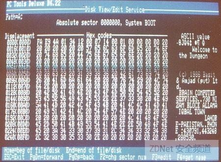【数据测试】改变世界的十大计算机病毒