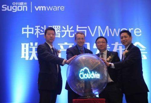 【数据测试】曙光与VMware成立合资公司 首发云操作系统