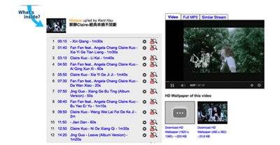 【经典网站】Mooma:在线音乐歌曲识别工具