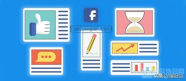 【数据测试】Facebook Ads引流Amazon Listing提权,耀阳会分享站外引流SNS篇