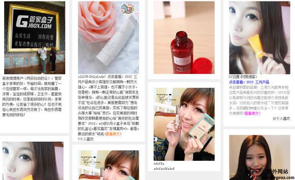 【经典网站】GJBox:管家盒子生活用品购物平台