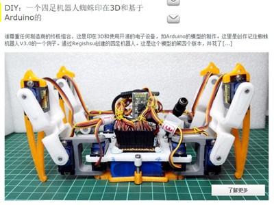 【经典网站】SemaGeek|高科技网络技术杂志