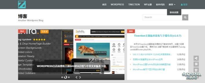 【Wordpress相关】2014年11月份最佳免费 WordPress 主题(国内精选)