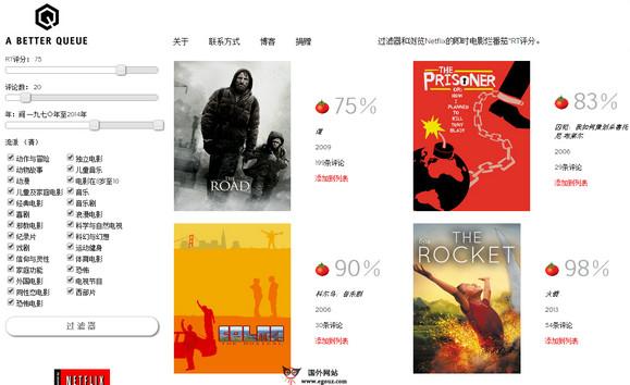 【经典网站】ABetterQueue:在线电影租赁筛选平台