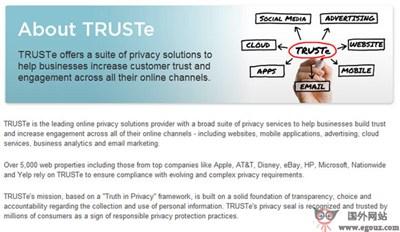 【经典网站】Truste:在线隐私封条服务网