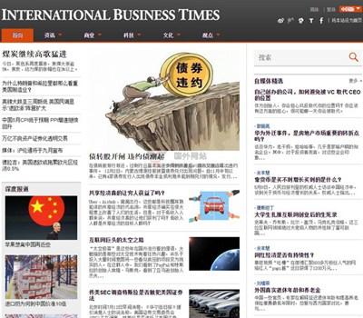 【经典网站】IBTimes|国际财经时报官网