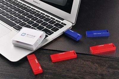 【工具类】Wepe|微PE电脑系统工具箱