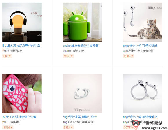 【经典网站】特品网 世界创意产品展示平台