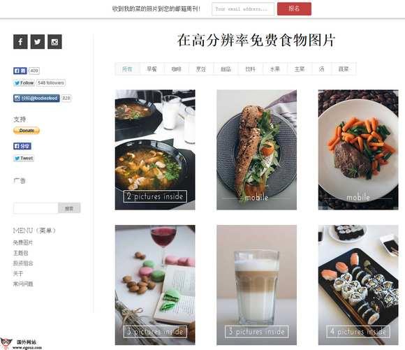 【素材网站】FoodiesFeed:免费食品素材分享网