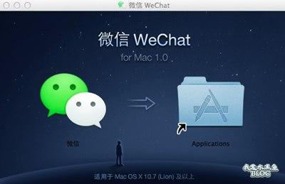 【Wordpress相关】微信推出 Mac 客户端